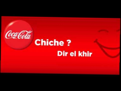Видеоклип к песне кока-кола: Coca Cola Algérie Chiche, dir el khir, official song