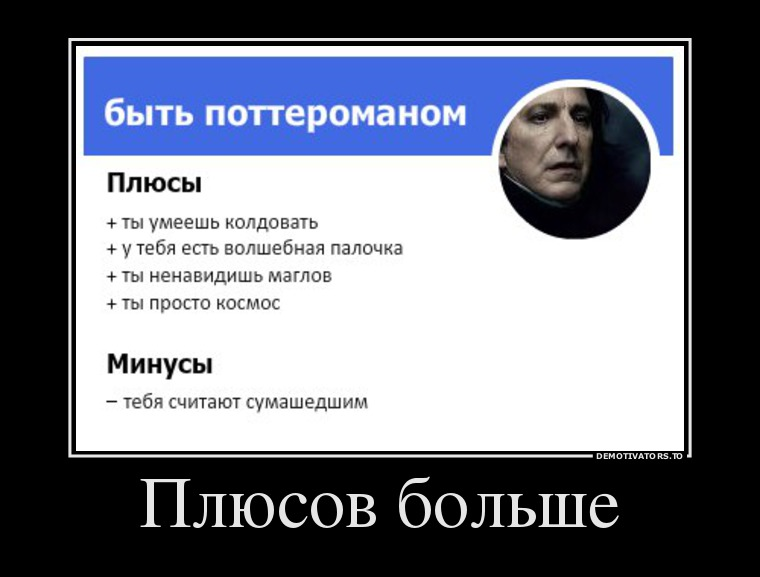 (Хиты 80-90-х) C.C.Catch Heaven and hell